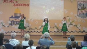 Выступление школьных коллективов