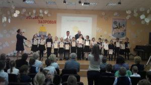 Награждение лучших учеников грамотами